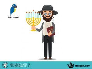 Aprender Gratis   Curso de hebreo intermedio (B1-B2)