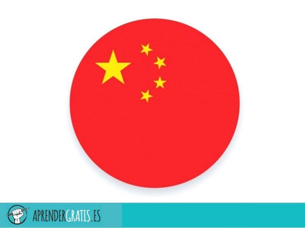 Aprender Gratis   Curso de chino de la CCTV