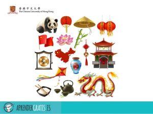 Aprender Gratis   Curso sobre las religiones en China actual