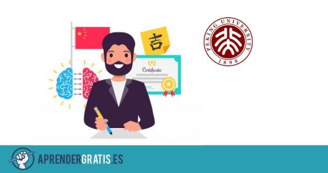 Aprender Gratis   Curso de chino para principiantes (A1 básico)