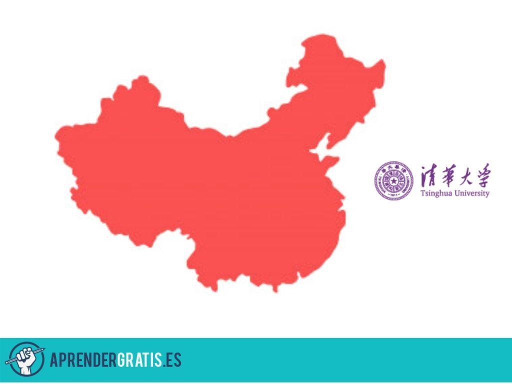 Aprender Gratis | Curso de chino Tsinghua básico