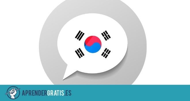Aprender Gratis | Curso sobre las principales palabras en coreano