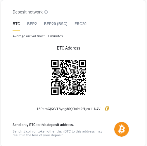 Binance, the largest exchange in the world. How to find the wallet address