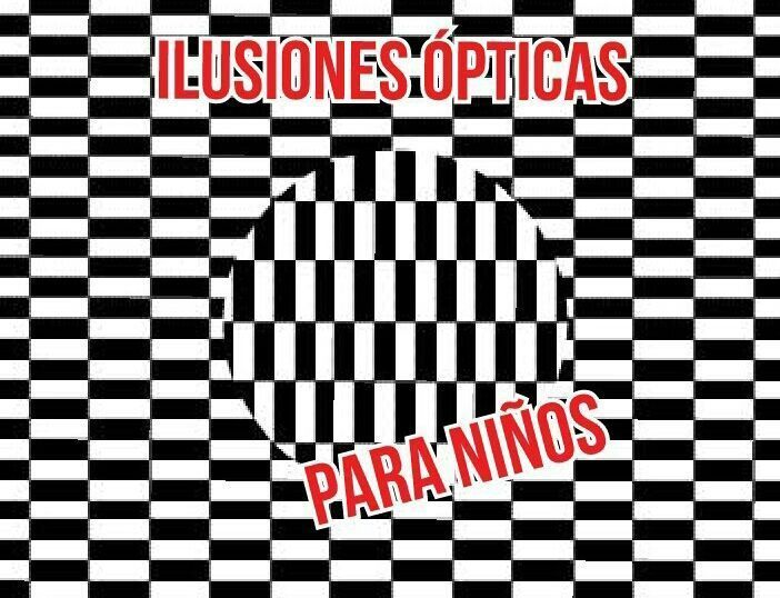 Divertidas ilusiones pticas para ni os qu son - Ilusiones opticas para imprimir ...