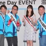 宮川大輔さん、高橋ひかるさんらが『滋賀愛』を語る!