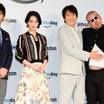 剛力彩芽・千原ジュニアらが『Amazon プライムデー』記者発表会で出演番組をPR