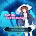人気ゲーム『BALDR』シリーズ初のスマートフォン/オンラインゲーム化本格3D-RPG『BALDR ACE』配信決定!