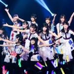 大園・与田コールに大歓声、乃木坂46 3期生が大トリ務める『AGESTOCK2017』