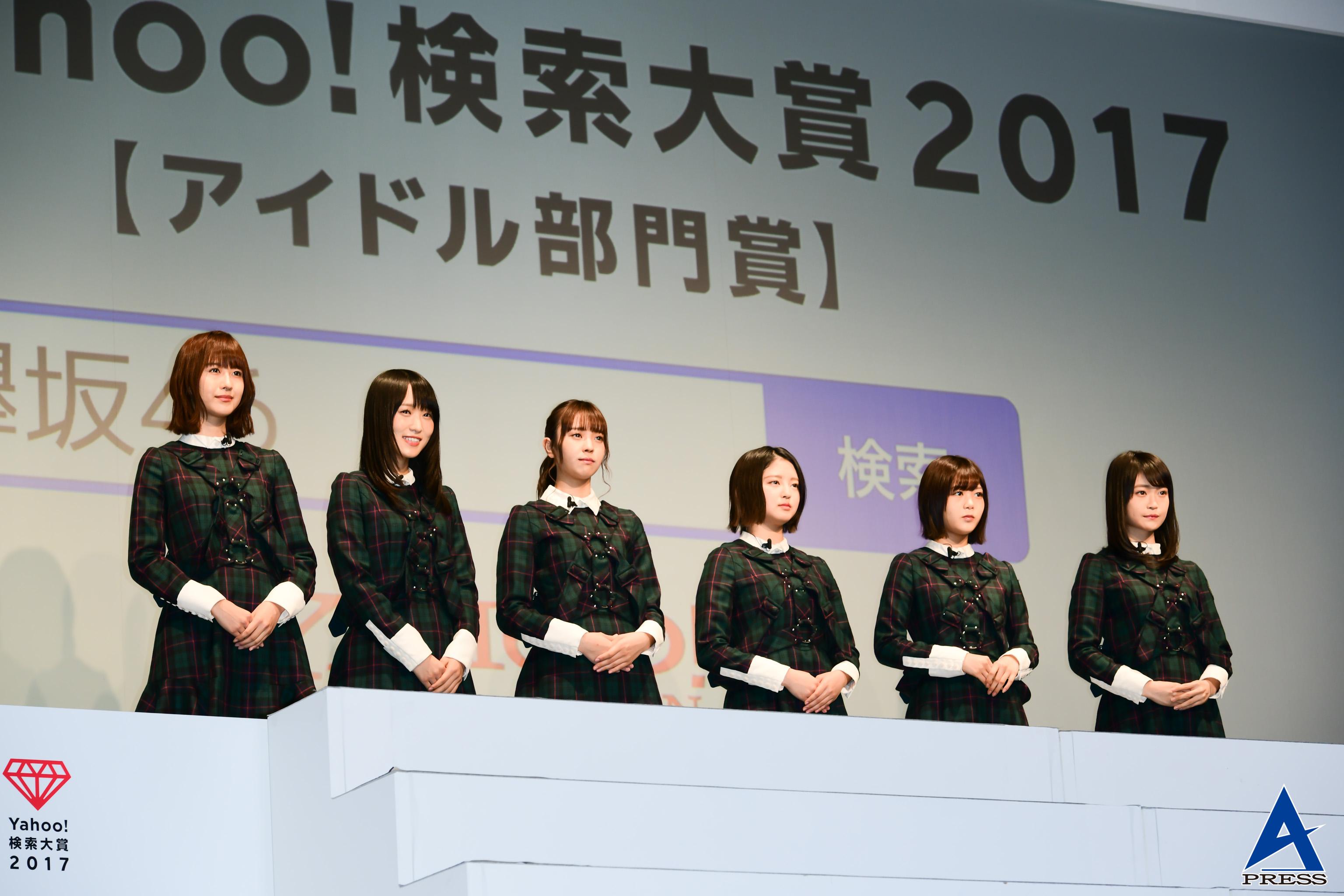 Yahoo!検索大賞-0839