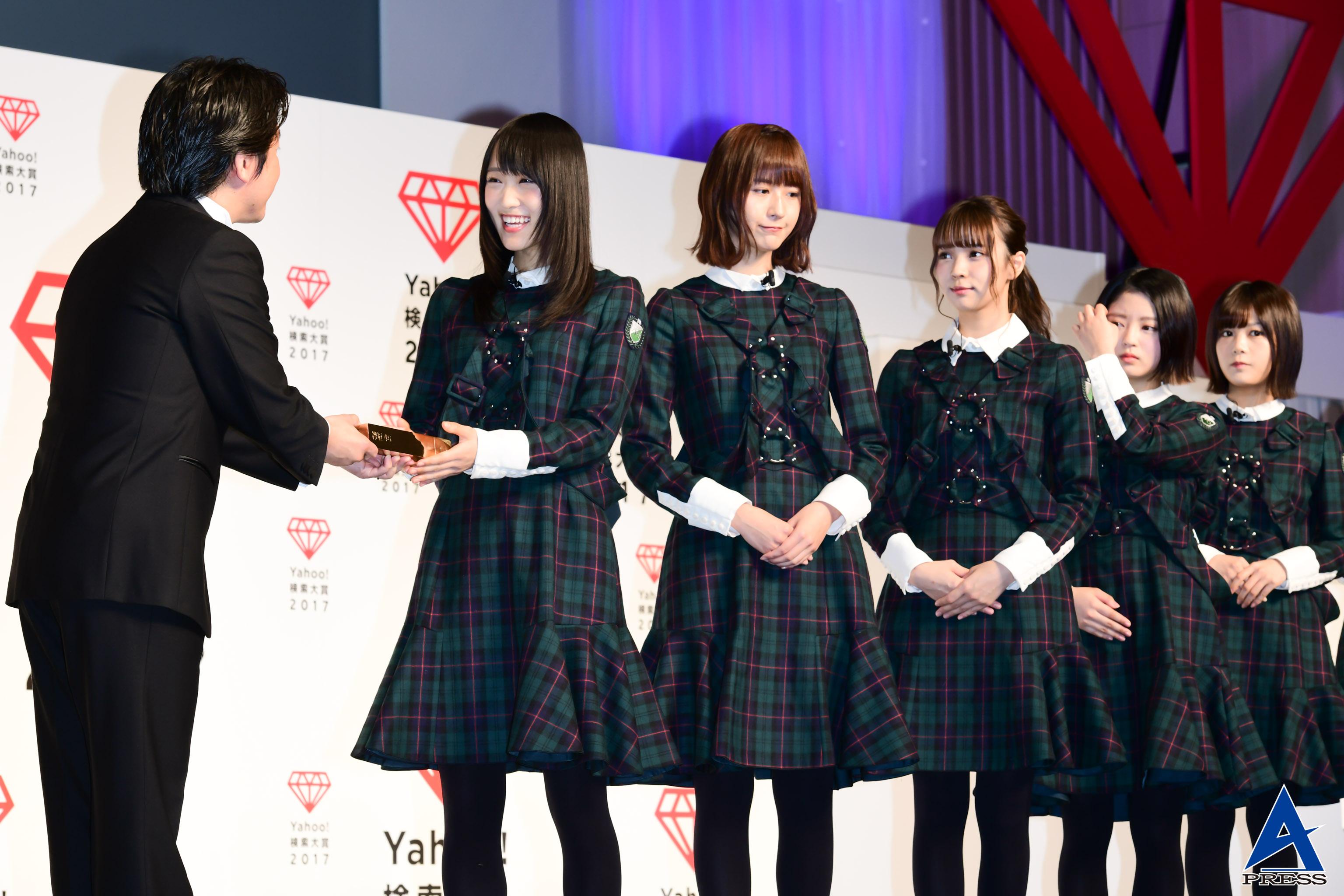 Yahoo!検索大賞-0855