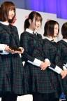 Yahoo!検索大賞-0891
