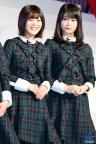 Yahoo!検索大賞-0941