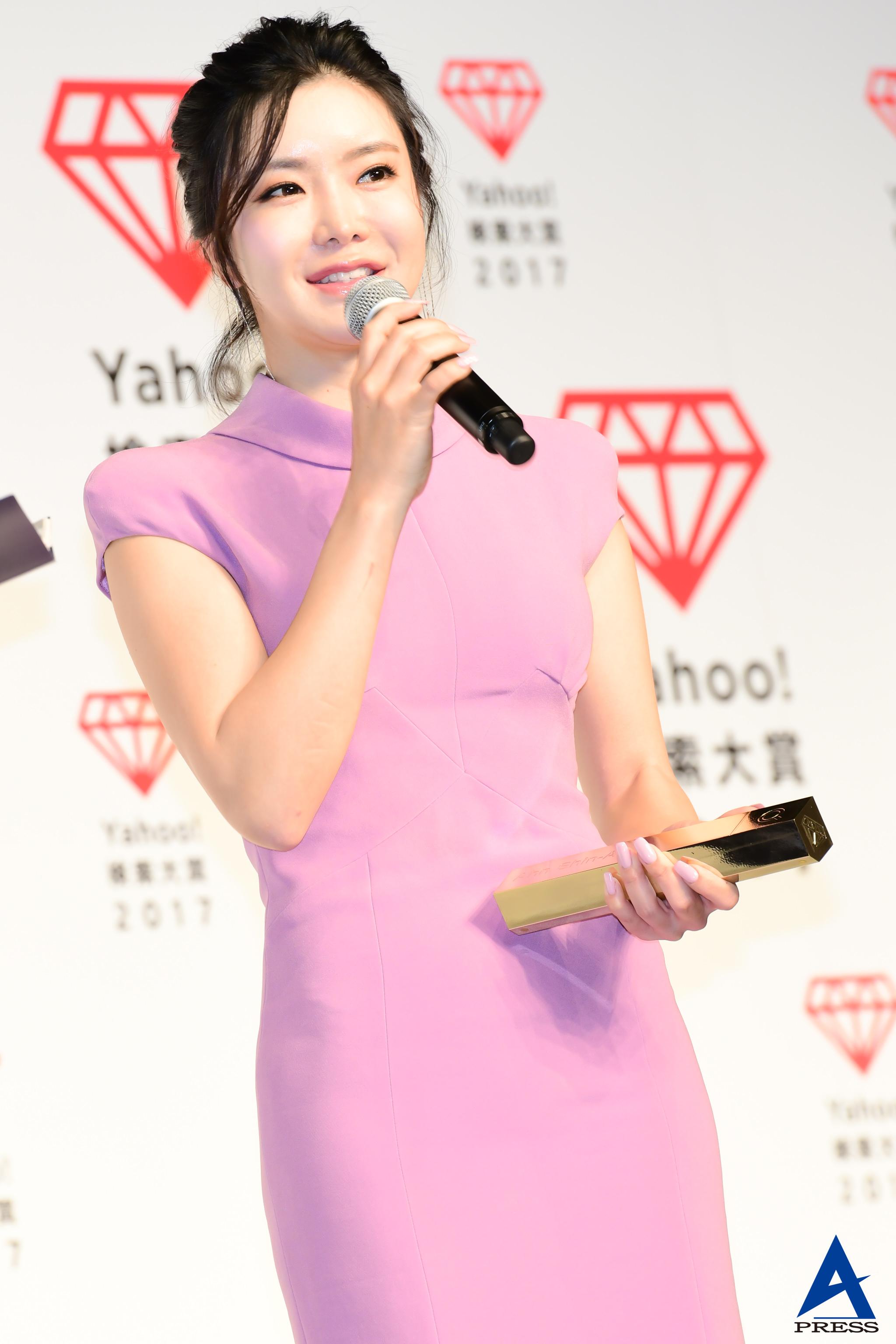 Yahoo!検索大賞-1068