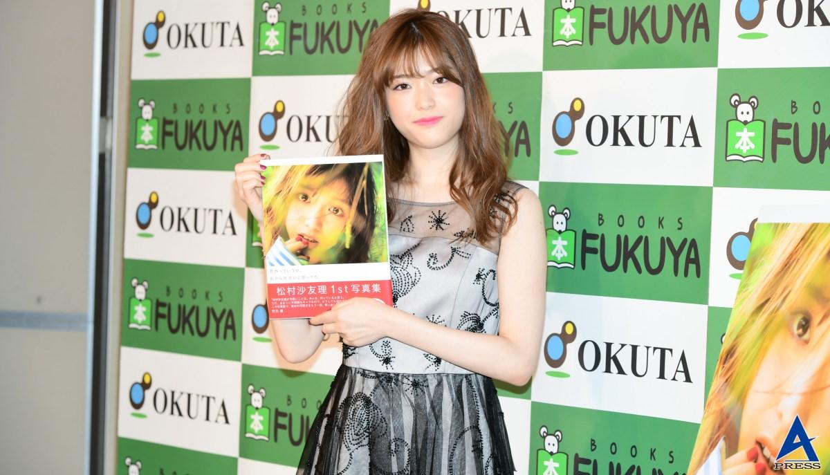 乃木坂46 松村沙友理 写真集の出来は『りん5点』