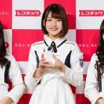 けやき坂46「レコチョク上半期ランキング2018」新人アーティストランキング1位に!!