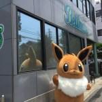 8/19 Shonan BMW スタジアム平塚にイーブイ&ピカチュウ来場・始球式実施!