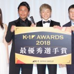 「K-1を最強で最高であることを証明します」武尊選手らK-1 AWARDS受賞式