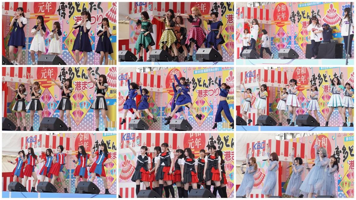 博多どんたく港まつり2019アイドルステージ
