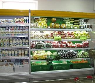 Холодильні гірки