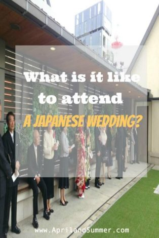 What is it like to attend a Japanese Wedding