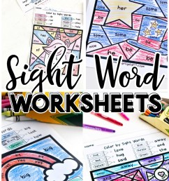 Sight Word Worksheets FREE Printables [ 1920 x 1080 Pixel ]