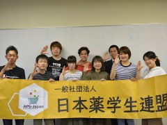 北陸大学で行った日本薬学生連盟の北陸新歓の写真