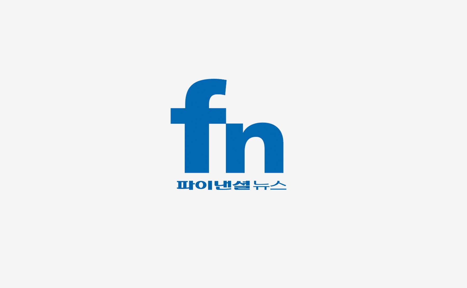 Global Report  – Financial News, Korea