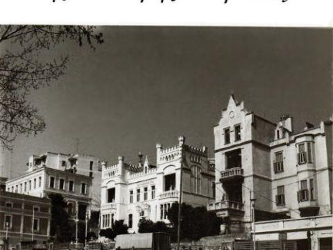 εξώφυλλο του βιβλίου «Παραδοσιακά κτίρια της νεότερης Καβάλας»
