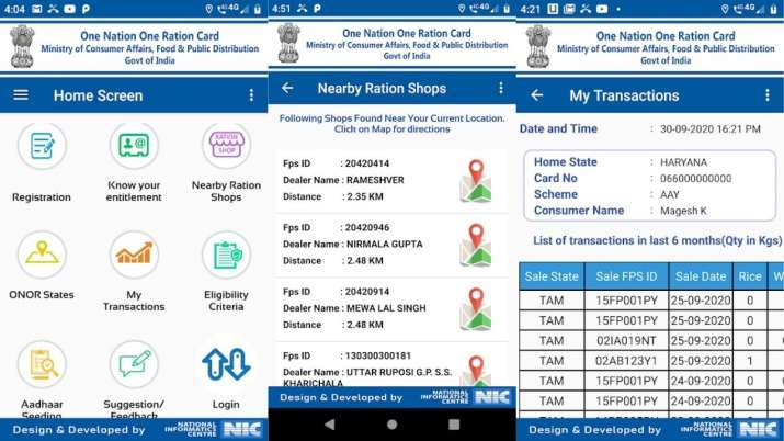 Mera Ration App Download