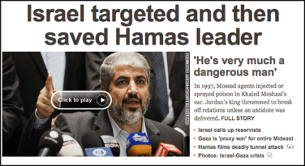 hamas-leader-khaled-sml