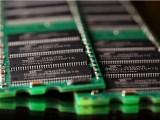 Cómo analizar la memoria RAM