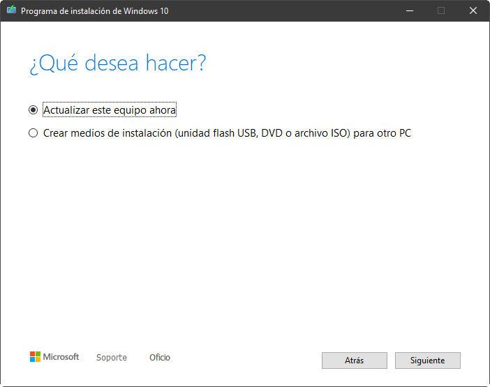 Cómo instalar Windows 10 20H2 sin esperar a Windows Update 33
