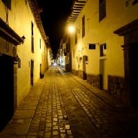 Las calles vacías