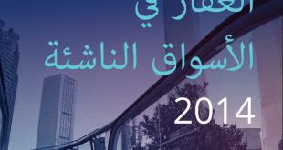 Saudi-WP