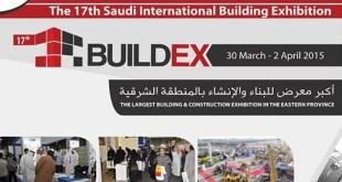 معرض البناء والانشاء