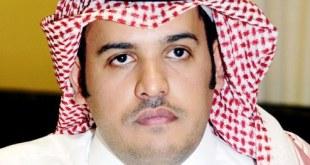 د. أحمد الجميعة