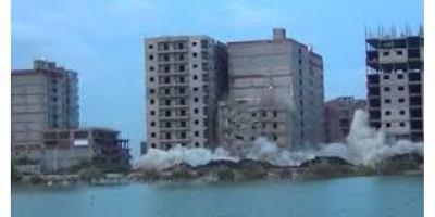 نسف المباني في مصر
