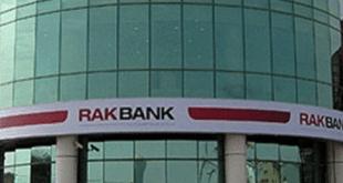 بنك رأس الخيمة الوطني ( راك بنك )