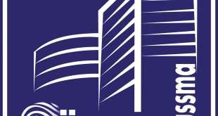 شعار شركة بصمة لإدارة العقارات