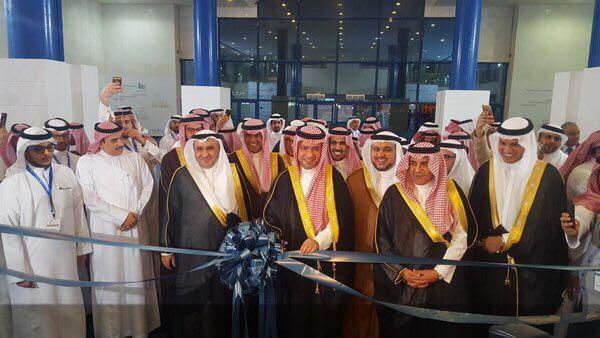 افتتاح معرض ريستاتكس جدة 2016