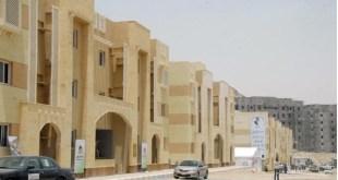 مشروع الإسكان الميسر