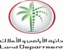 دائرة الأراضي والأملاك في دبي