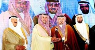 «دار التمليك» تحصد جائزة أفضل تمويل عقاري