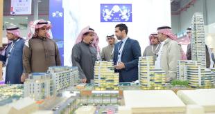 المعرض السعودي للعقار والبناء