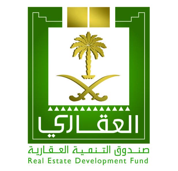 صندوق التنمية العقارية: تخصيص 1.13 مليار ريال لمستفيدي مبادرة دعم العسكريين بالخدمة