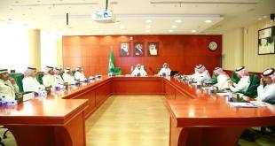 اجتماع لجنة المقاولات بغرفة حائل