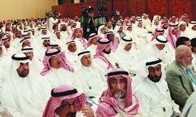 ملتقى الكويت العقاري