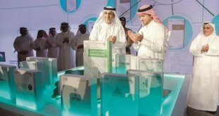 وزير الإسكان يدشن كود البناء السعودي