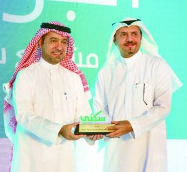 وزير الإسكان يسلم شركة دار التمليك جائزة أفضل ممول عقاري
