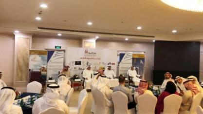 عقارية الشرقية تبحث سبل تعزيز القطاع العقاري مع غرفة البحرين